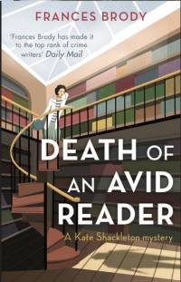 Image result for death of an avid reader
